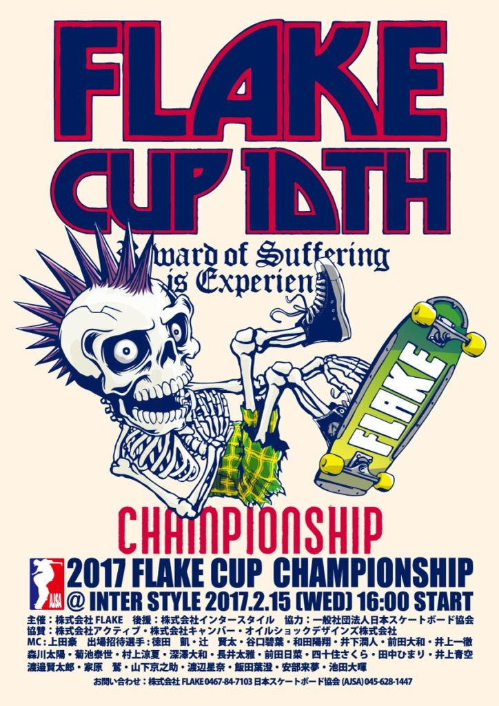 FLAKE_CUP-1